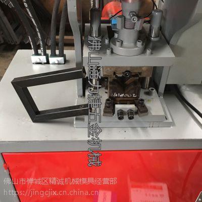 矩管切角机 方管角度成型机 精诚铁管45度角切口
