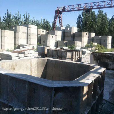 沛县预制混凝土化粪池 专业制造水泥化粪池