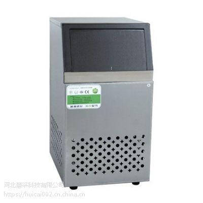 汩罗桶装水制冰机,奶茶制冰机,总代直销