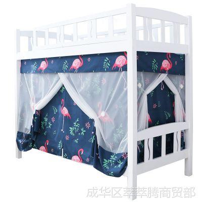 学生宿舍蚊帐寝室上铺下铺加密风三开门公主遮光床帘一体式
