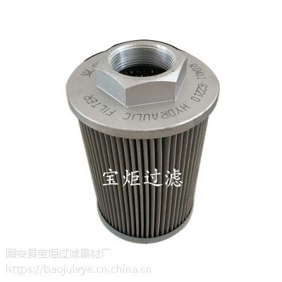 液压滤芯PLFX-30x20/PLFX-30x10/x05/x3