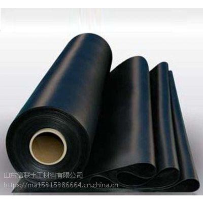 土工膜防渗膜生产厂家质优价低
