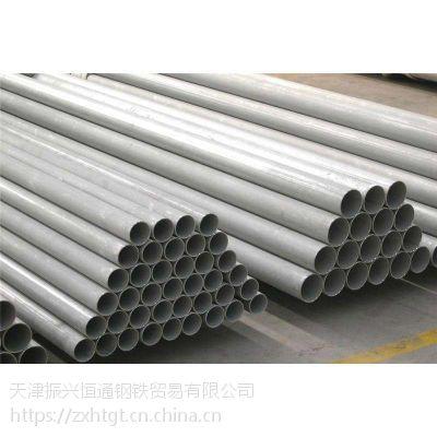 鹤岗304不锈钢板厂家销