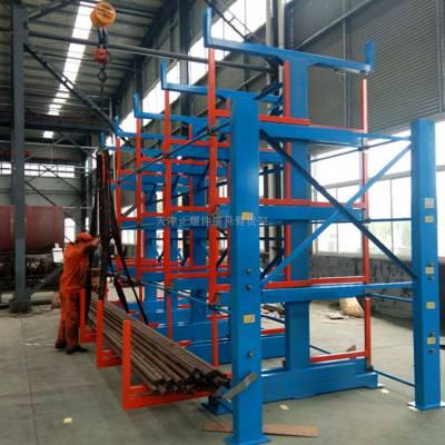 厦门棒材货架图片 伸缩悬臂式货架设计图 棒材库设备