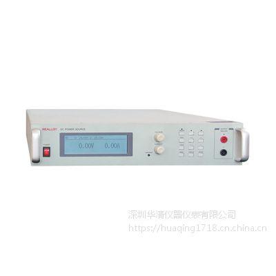 华清-RJ6703-330-稳压电源RJ6703-330电源