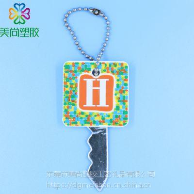 PVC软胶钥匙套 H字母复杂胶钥匙套 pvc钥匙套