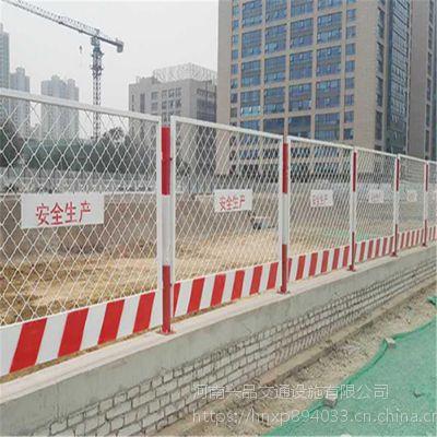 供应工地临边防护栏 红白基坑护栏网 工地施工坑道隔离栏 临时围挡