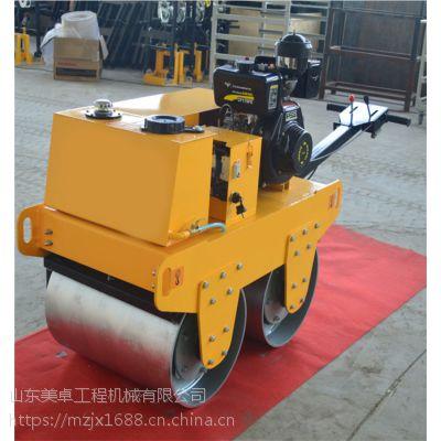 手扶式压路机 路面小型手扶式双轮压路机 小型震动柴油压路机