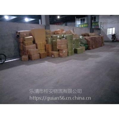 柳市到福建诏安县物流货运专线,量大从优,低价促销,安全快捷
