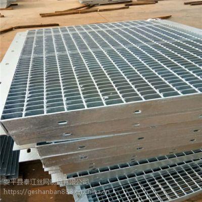 河北泰江风力发电专用钢格板/优质风力发电专用钢格板厂家