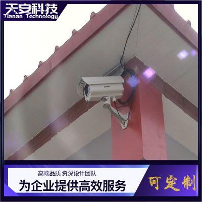 云浮市摄像头安装/安防监控公司/云浮门禁刷卡系统【天安科技】