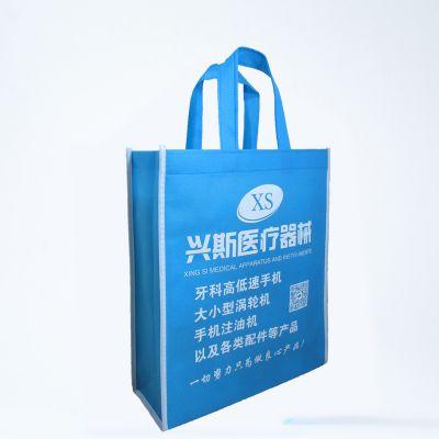 北京厂家定制广告无纺布袋 服装手提袋 覆膜无纺布袋定做