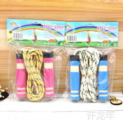 厂家直销棉胶海绵跳绳 健身户外体育用品成人学生比赛小朋友跳绳