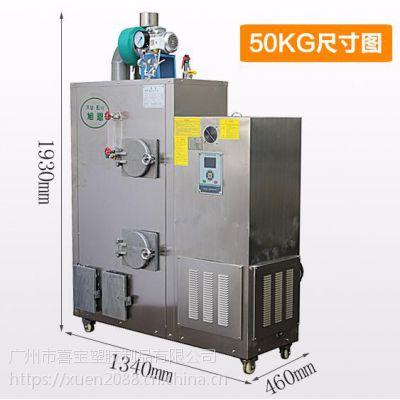 旭恩节能环保生物质蒸汽锅炉纯蒸汽发生器