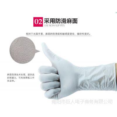 贴手加长加厚一次性丁晴橡胶乳胶家务洗衣防水防油洗碗机修皮手套