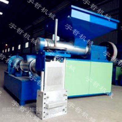 曲阜宇哲机械厂家直销泡沫造粒,化坨回收,塑料造粒机,成套出售
