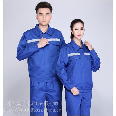 广州花都区哪里的厂家做工作服质量好的?广州衣库服饰有限公司啊