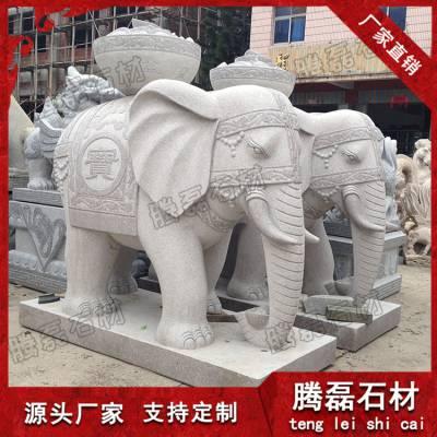 汉白玉石雕大象定制 惠安九龙星招财石雕大象