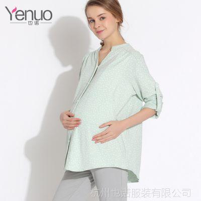 也诺新款纯棉长袖夏月季子服产后喂奶哺乳衣孕妇睡衣套装批发