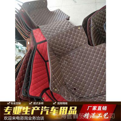 汽车脚垫 专车专用汽车双层脚垫大包围 脚垫定做厂家生产批发
