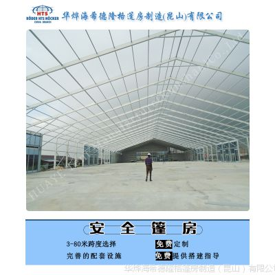 北京铝合金仓储篷房具有保温的作用 采用夹芯板的墙体