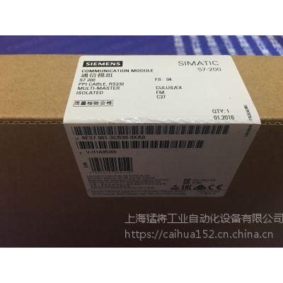 正品S7-200内存卡PLC西门子6ES7901-3CB30-0XA0特价现货