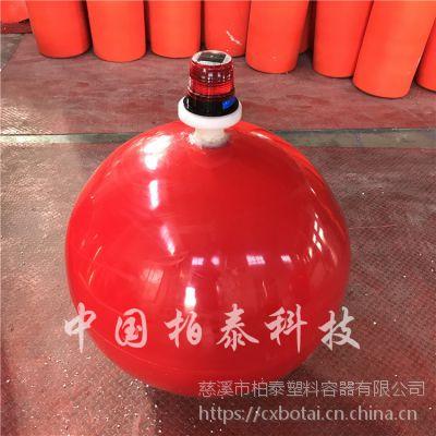 水库发光浮球带警示灯价格 航道浮球
