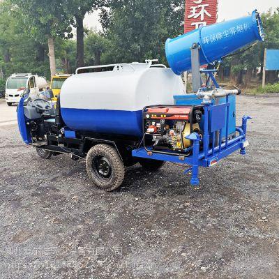 福田2方小型农用三轮雾炮洒水车 工地降尘除尘环保工程喷洒车