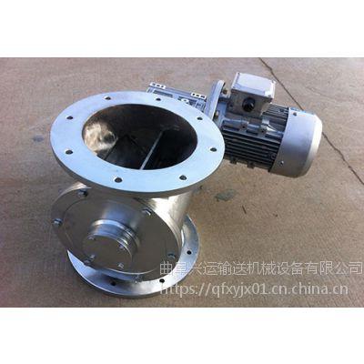 耐高温卸料器专业生产 噪声低