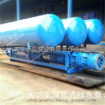 浮筒式多级矿用井泵
