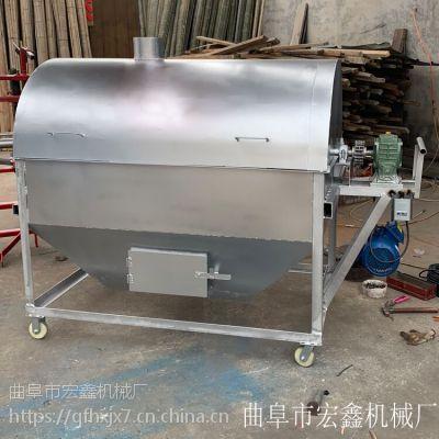 两相电芝麻瓜子炒货机 小型15斤花生米燃气炒货机 加厚内胆炒货机