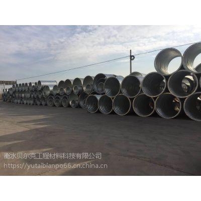 河南贝尔克供应 各种规格型号的热镀锌金属波纹涵管排水管道