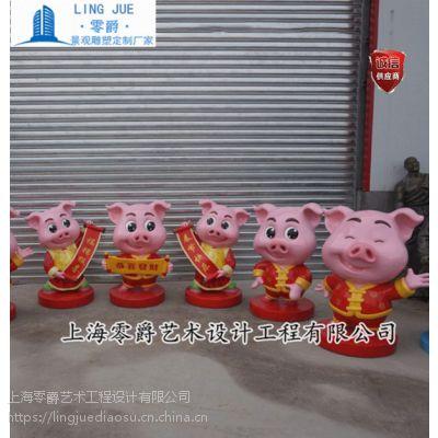 新年金猪贺岁雕塑定制多种样式招财猪摆件