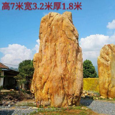 黄蜡石景观石,大型黄蜡石景观石