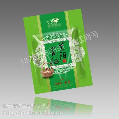 供应厂家定制2019绿茶包装袋 真空镀铝拉链