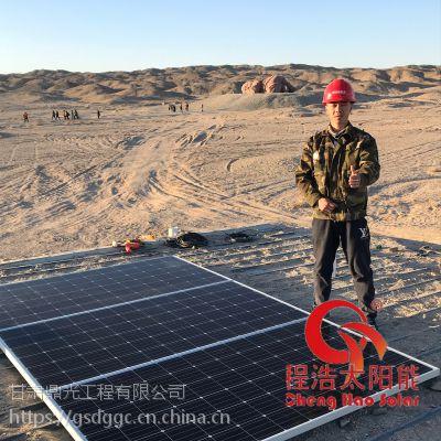 甘肃兰州 嘉峪关 酒泉 敦煌 张掖 武威 瓜州 程浩太阳能500W太阳能光伏系统、
