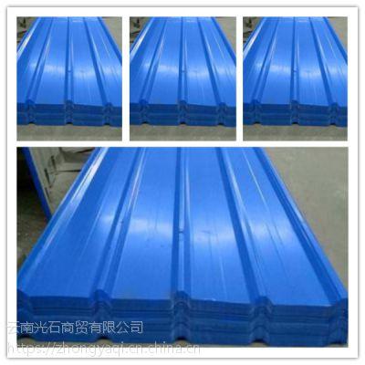 云南彩钢瓦 H型钢 方管 岩棉瓦 钢板 槽钢 优质活动板房材料批发 价格美丽