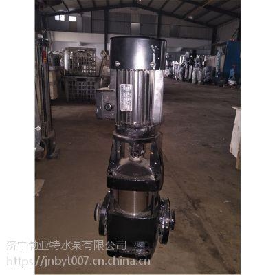 水泵厂家批发立式多级不锈钢泵QDL增压泵耐磨泵