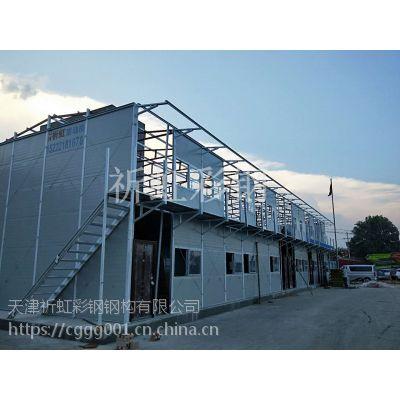 辽宁钢结构活动房丹东彩钢板房价格