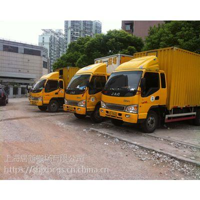 长宁区北新泾附近的搬家公司哪家服务好