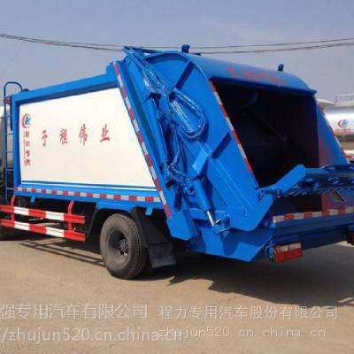 新款东风小多利卡6方压缩式垃圾车