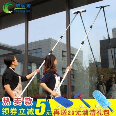 洁丽来擦玻璃器加长伸缩杆擦窗器玻璃清洁刮水器保洁工具玻璃刮子