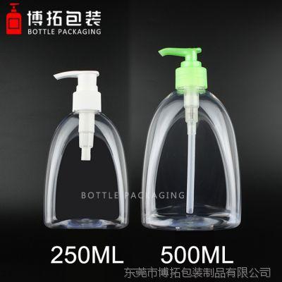 250 500ml 婴儿洗发水沐浴露儿童洗手液包装 透明PET塑料扁空瓶子