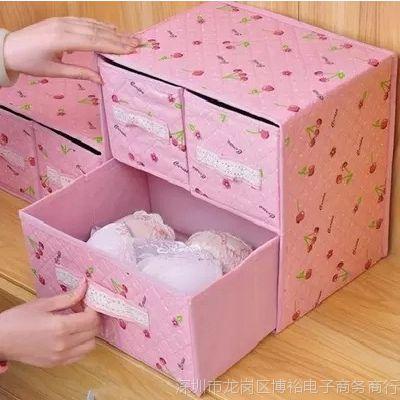 整理箱女士隔离桌面抽屉女生储物盒内裤内衣收纳盒鞋袜储物箱分隔