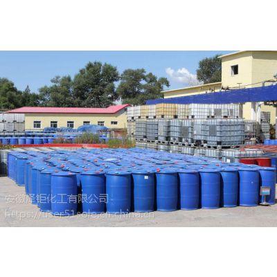 泽钜化工 优级品75-50-3 三甲胺水溶液 三甲胺30%水溶液 生产厂家 优等品 国标