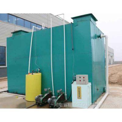 医疗废物废水设备报价