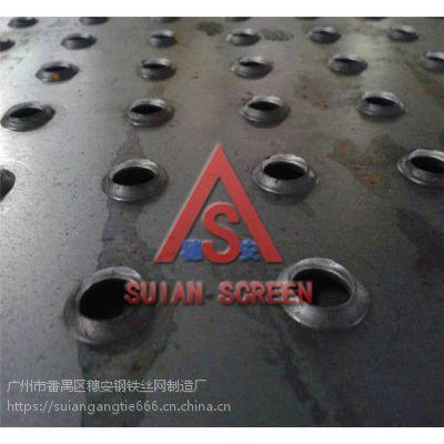 广州鳄鱼嘴防滑板|镀锌防滑板|鱼眼孔防滑冲孔板|扁豆孔防滑板|花纹防滑板厂