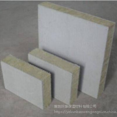 廊坊CT免拆模板保温结构一体化保温板,混凝土现浇一体板