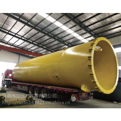 青岛市 GB150 碳钢简单压力容器 定制压力容器 厂家销售