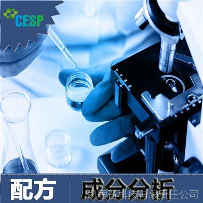 沐浴露 成分分析 留香型  牛奶沐浴露 配方分析 性能检测
